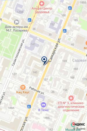 ЦЕНТР ГОСУДАРСТВЕННОЙ ВНЕВЕДОМСТВЕННОЙ ЭКСПЕРТИЗЫ САМАРСКОЙ ОБЛАСТИ на карте Самары