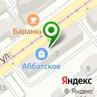 Местоположение компании ЕвроСтиль Самара