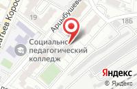 Схема проезда до компании Союз-С в Самаре
