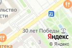 Схема проезда до компании Роспечать в Самаре