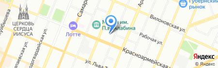 Химпласт на карте Самары