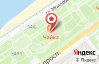 Схема проезда до компании Меркурий в Волжском