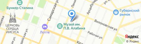 Мир антенн на карте Самары