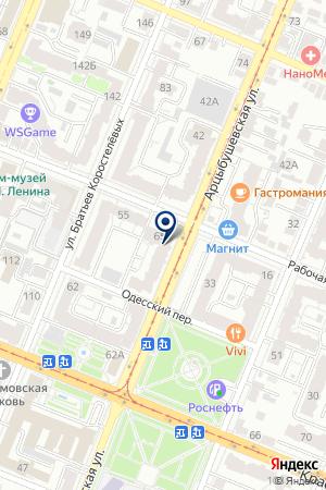 TEPLOHOT на карте Самары