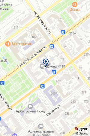 МОУ ШКОЛА СРЕДНЕГО ОБЩЕГО ОБРАЗОВАНИЯ № 81 на карте Самары