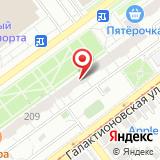 ООО Центр Уникальных Товаров