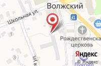 Схема проезда до компании Наше пиво в Волжском