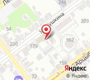 Управление Федеральной службы по надзору в сфере защиты прав потребителей и благополучия человека по Самарской области