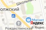 Схема проезда до компании Магазин в Волжском