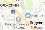 Схема проезда до компании Ателье в Волжском