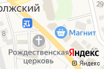 Схема проезда до компании Аптека в Волжском