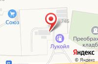 Схема проезда до компании Техношина в Подстепновке