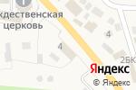Схема проезда до компании Эко-Профит в Волжском