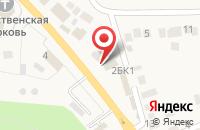 Схема проезда до компании Алекс в Волжском