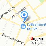 Магазин по продаже орехов и сухофруктов на карте Самары