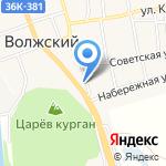 Пятачок на карте Волжского
