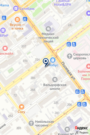 PARADEA на карте Самары