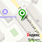 Местоположение компании SMOKIN