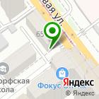 Местоположение компании Miami