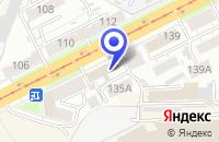 Схема проезда до компании ЖЕЛЕЗНОДОРОЖНЫЙ в Самаре