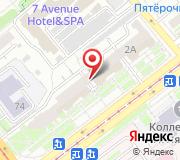 Отдел Городской Федеральной Службы России в г. Самаре