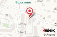 Схема проезда до компании Стерх в Волжском