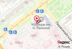 Городская клиническая больница №1 имени Н.И. Пирогова в Самаре - улица Полевая, 80: запись на МРТ, стоимость услуг, отзывы