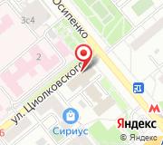 Управление Федеральной Налоговой Службы по Самарской области
