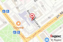 Первая Самарская Частная Клиника в Самаре - улица Владимирская, д. 1А: запись на МРТ, стоимость услуг, отзывы