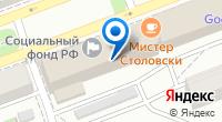 Компания Магазин Спиннеры на карте