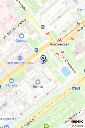РЕСТОРАН ВЕСТА на карте Самары