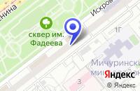 Схема проезда до компании МАГАЗИН КАНТ в Самаре