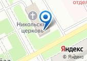 Аэропорт Сервис на карте
