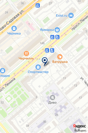 GLOBALPATENT на карте Самары