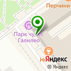 Местоположение компании ДК