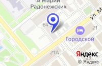 Схема проезда до компании САМАРСКИЙ ФИЛИАЛ ОЗЕМБАНК в Самаре
