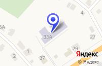 Схема проезда до компании СЛОБОДСКОЙ ВЯТКААГРОСНАБ в Слободском