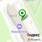 Местоположение компании Авитекс