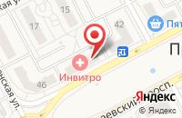 Схема проезда до компании ИНВИТРО в Придорожном