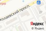 Схема проезда до компании Babi в Придорожном