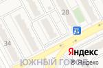 Схема проезда до компании СОФЖИ в Придорожном