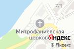 Схема проезда до компании Храм в честь Святителя Митрофана епископа Воронежского в Самаре