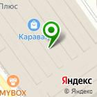 Местоположение компании Антиквариат на Киевской