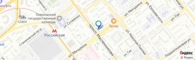 Военный комиссариат свердловской области.
