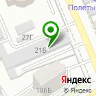 Местоположение компании Гаражно-строительный кооператив №628