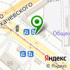 Местоположение компании Лото`с