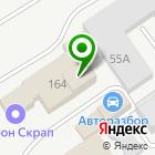 Местоположение компании Центр авторазбора ГАЗелей
