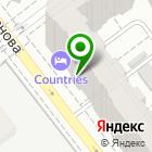 Местоположение компании ЭКСПРЕСС