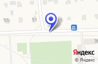 Схема проезда до компании ДЕТСКИЙ ОЗДОРОВИТЕЛЬНЫЙ ЦЕНТР БЕЛКА БЕЛОЧКА в Слободском