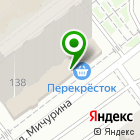 Местоположение компании МИРАКС ГРУПП